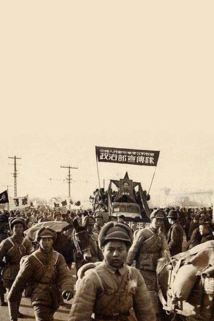 베이징에 입성한 중국공산당 군대.