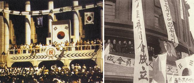 1948년 8월 15일 대한민국 정부 수립 경축 행사(왼쪽)와 1946년 2월 8일 북조선임시인민위원회 성립 경축 대회. [동아DB]