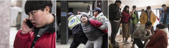 영화 '박화영'은 기존 사회 질서를 벗어난 소녀 박화영이 직면하는 '완전한 무질서'를 보여준다.