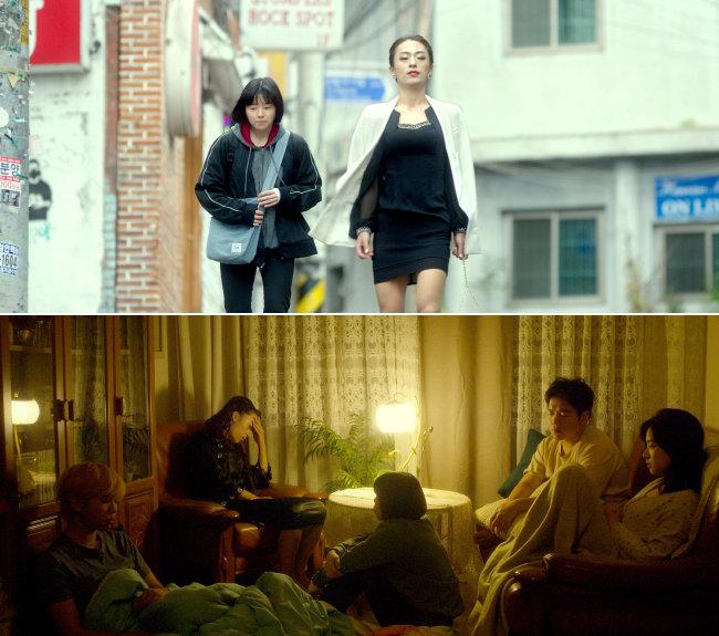 영화 '꿈의 제인'의 한 장면.