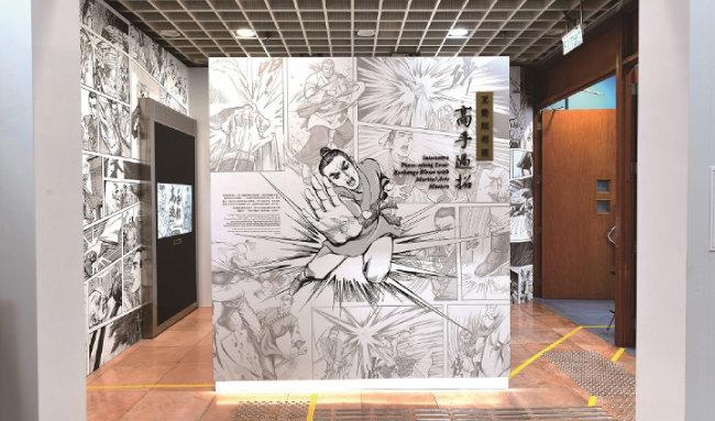 홍콩 헤리티지 박물관에 있는 김용 갤러리. [사진제공·홍콩 헤리티지박물관]