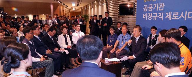 지난해 5월 12일 인천공항공사에서 '찾아가는 대통령, 공공부문 비정규직 제로시대를 열겠습니다' 행사에 참석한 문재인 대통령. [뉴시스]