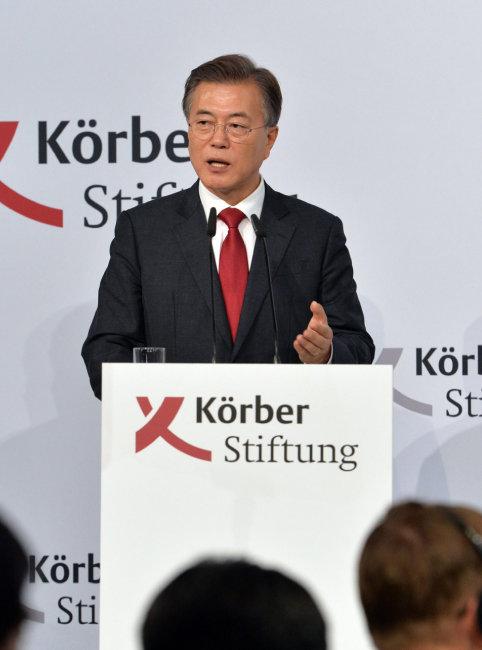 2017년 7월 6일 문재인 대통령이 신베를린 구상을 밝히고 있다. [동아DB]