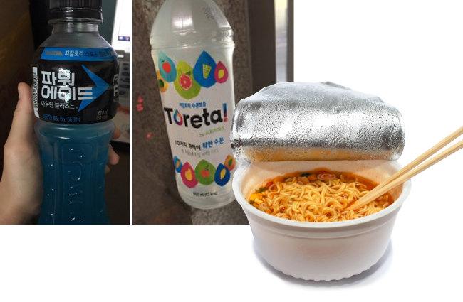자취생 조모 씨가 '하루 동안 먹은 음식'이라며 보내온 사진.
