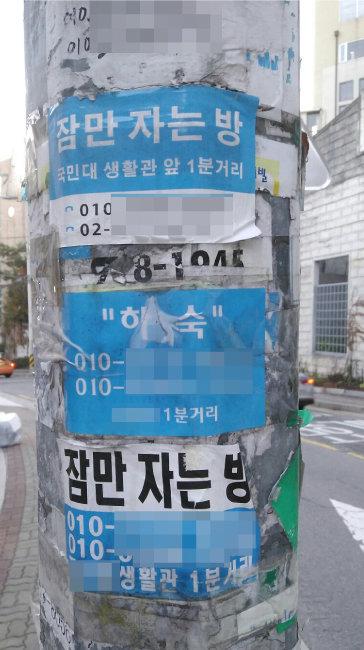 요즘 서울 대학가에선…