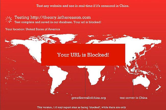 사이트 검열로 특정 사이트를 차단하는 중국. [Flickr]