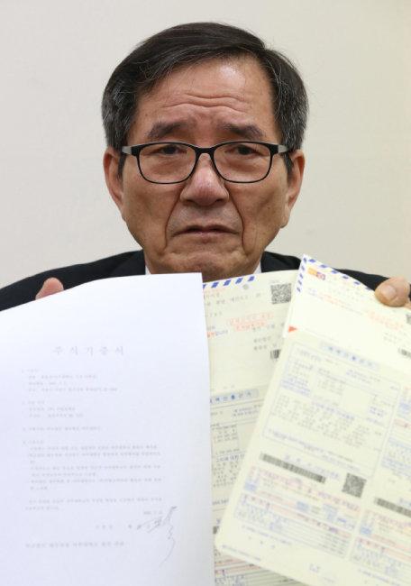 전 재산을 모교에 기부했다가 세금폭탄을 맞을 뻔한 황필상 씨. 황씨 사건을 계기로 '선의에는 세금 없다'는 대법원 판례가 만들어졌다. [김재명 동아일보 기자]