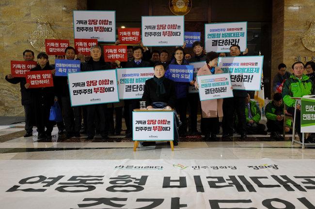 2018년 12월 11일. 국회 로텐더홀에서 바른미래당이 '연동형 비례대표제' 도입을 촉구하는 농성을 하고 있다. [박해윤 기자]