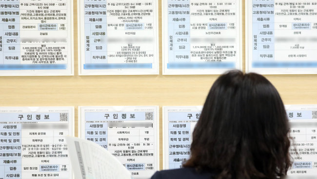 2018년 10월 30일 세종시의 한 취업 지원 시설에서 구직자가 일자리를 알아보고 있다. [뉴스1]