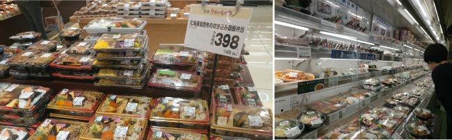 일본 중형 마트의 도시락 코너. 상품 가격과 구색에서 편의점을 압도한다.
