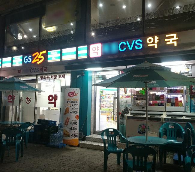 약국과 편의점을 접목한 형태의 서울의 한 매장이다. 다양한 시도가 편의점 업계에서 이어지고 있다.