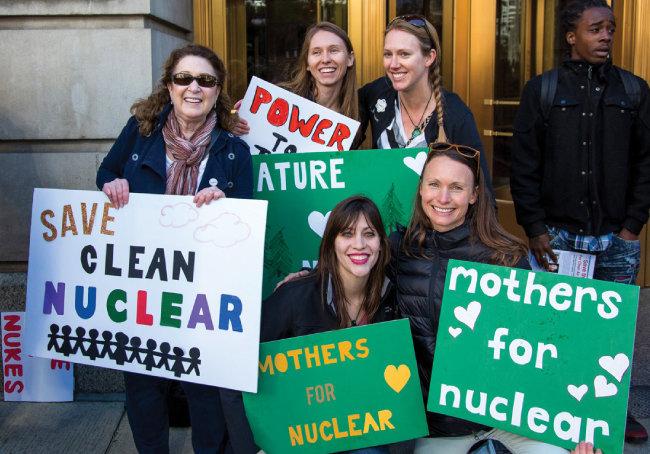 반원전에서 친원전으로 돌아선 환경단체 '원자력을 찬성하는 엄마들'. [Mothers for Nuclear 홈페이지 캡처]