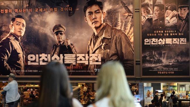 2016년 8월 7일 서울 강남의 한 멀티플렉스 영화관에 걸린 영화