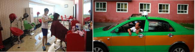 미용실, 이발소 등의 자영업이 등장했다. (왼쪽) 평양 택시. [AP=뉴시스]