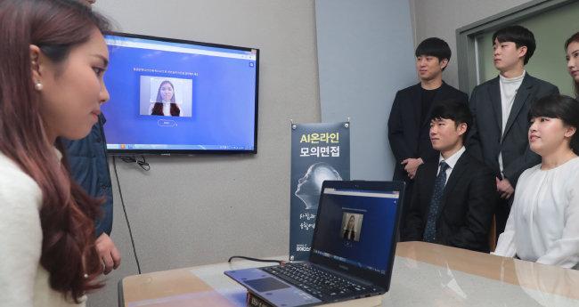 경남 김해 인제대는 최근 기업 채용 트렌드에 맞춰 인공지능(AI) 기반의 온라인 모의 면접을 지원하는 프로그램을 도입했다.