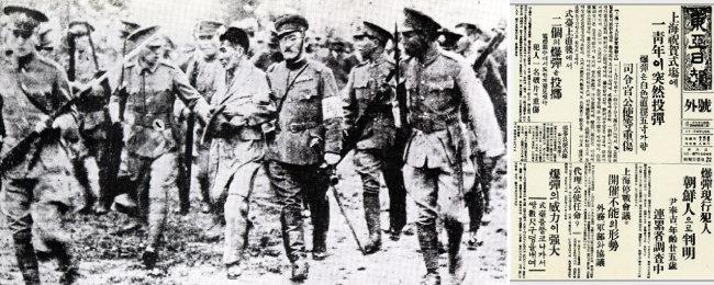 1932년 4월 29일 윤봉길 의사(앞줄 왼쪽에서 세 번째)가 중국 상하이 훙커우공원에서 폭탄을 던진 뒤 일본 헌병에게 붙잡혀 연행되고 있다(왼쪽). 이를 보도한 동아일보 호외. [동아DB]