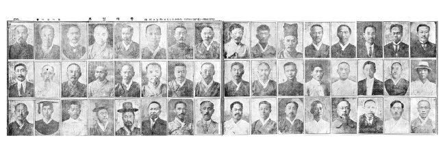 1920년 7월 12일자 동아일보는 거의 한 페이지에 걸쳐 민족대표의 사진을 실었다.