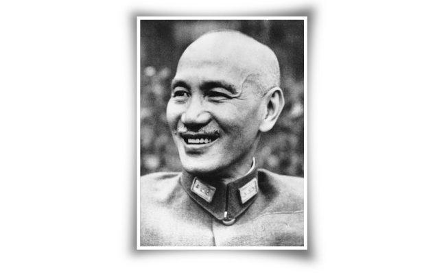 1953년 독립유공자로서 건국훈장 대한민국장을 받은 장제스. [브리태니카 백과사전]