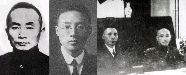 천궈푸, 천치메이, 김구(왼쪽)와 장제스 (왼쪽부터) [위키피디아, 동아DB]