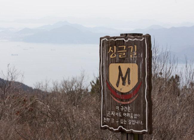 등산로 중반에 세워져있는 표지판. 망운산은 길이 그다지 험난하지 않아 가벼운 마음으로 오를 수 있다.
