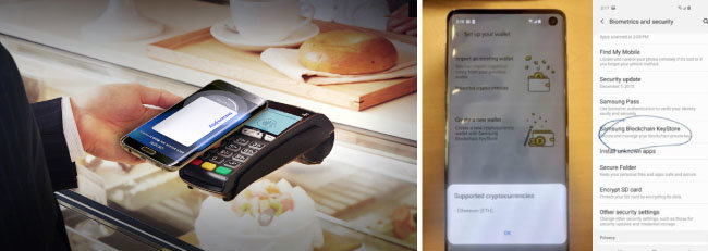 삼성페이로 결제하는 모습(왼쪽). 삼성전자 갤럭시S10으로 추정되는 제품에서 '블록체인' 기능을 확인할 수 있다. [사진 제공·삼성전자, 뉴스1]