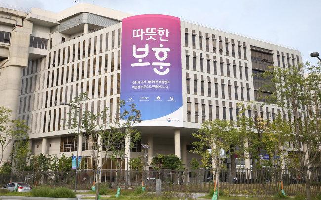 [국가보훈처 제공]