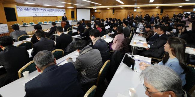 2019년 2월 11일 서울 중구 은행회관에서 P2P 대출의 해외 제도 현황 및 국내 법제화 방안 모색 공청회가 열렸다. [뉴시스]