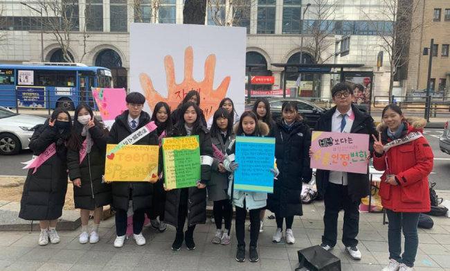 비영리 조직 멘탈헬스코리아의 '청소년 피어스페셜리스트(동료상담가)' 과정에 참여한 청소년들이 2월 8일 서울 광화문에서 자해 인식 개선 캠페인을 하고 있다. [멘탈헬스코리아 페이스북]