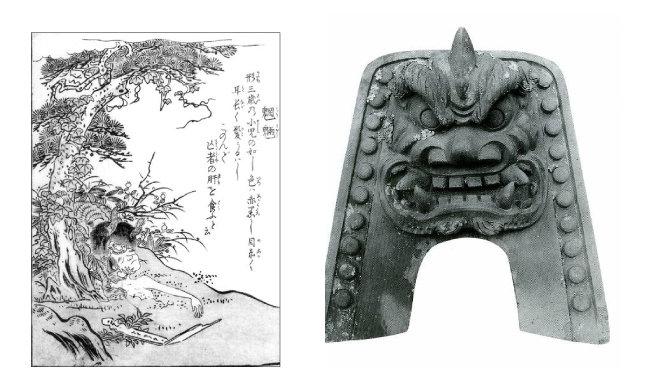 일본 에도시대 출간된 요괴 그림책 '금속화도속백귀'에 실린 망량(왼쪽)과 일본 도깨비 그림을 조각한 일본 기와. [위키피디아, 강우방 제공]