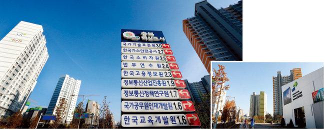 충북혁신도시는 2020년 아파트 입주가 마무리되면 거주 인구가 5만 명을 넘어설 것으로 예상된다(왼쪽). 현재 한국토지주택공사(LH)에서 아파트를 분양 중이다.[김성남 기자]