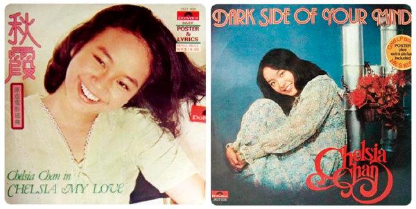 진추화가 낸 앨범들.  영화 '사랑의 스잔나' OST 앨범(왼쪽)과 'Dark side of your mind'.