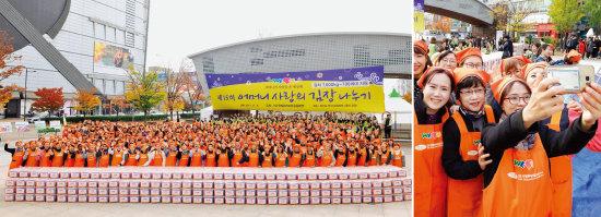 즐거운 마음으로 김장 봉사에 나선 경기 안산 위러브유 회원들.[사진 제공·국제위러브유운동본부,박해윤 기자]