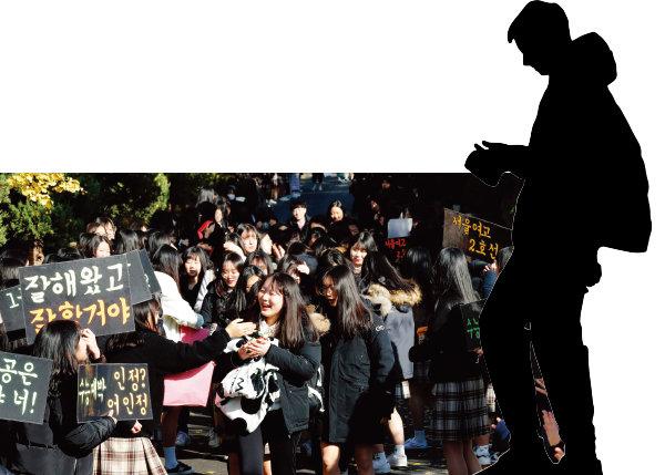 23일 고사장에 들어가는 수험생들이 후배들의 응원을 받고 있는 모습.[동아 DB]