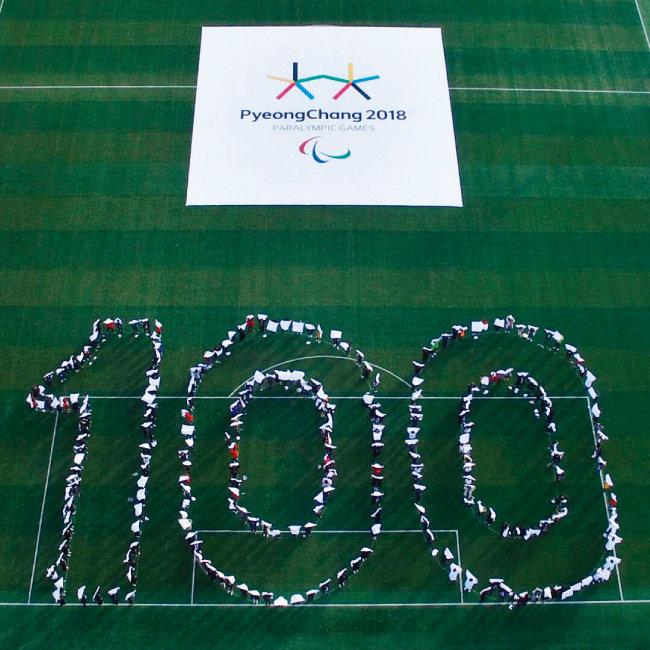 11월 29일 경기 이천훈련원에서 열린 2018 평창동계패럴림픽 'G-100 페스티벌'에서 참가자 약 300명이 숫자 '100'을 만드는 퍼포먼스를 선보이고 있다.[사진제공·2018 평창동계올림픽 및 패럴림픽 조직위원회]