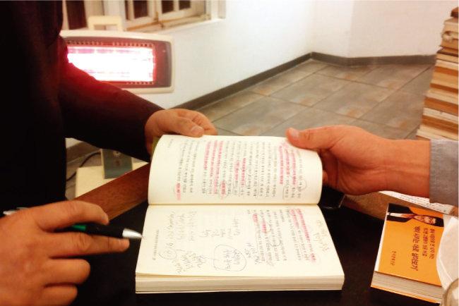 고명환 대표가 밑줄 치고 메모해가며 '공부'한 최진석 교수의 책 '인간이 그리는 무늬'. 고 대표는 최 교수와 이야기를 나눈 날 이 책을 들고 와 맨 앞장에 서명을 받았다.