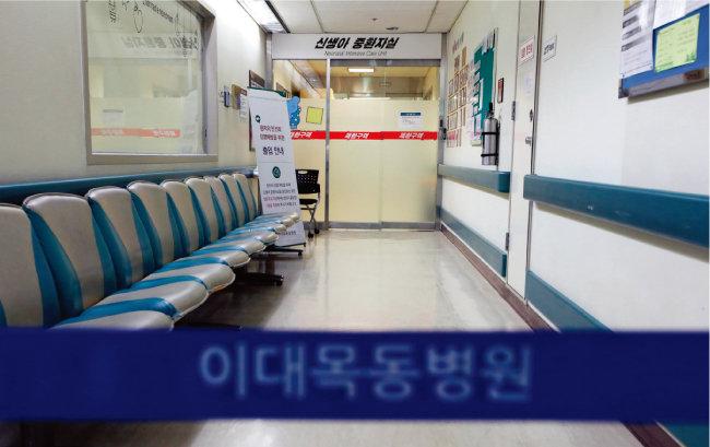 신생아 사망 사건이 발생한 지 하루가 지난 12월 18일 오후 서울 양천구 이대목동병원 신생아 중환자실이 잠정 폐쇄됐다. [뉴시스]