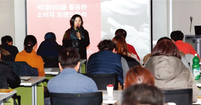 온라인 마케팅 전문가인 송현숙 노노스 대표가 '빅데이터를 활용한 소비자 트렌드 분석'에 대해 강의했다. [김형우 기자]