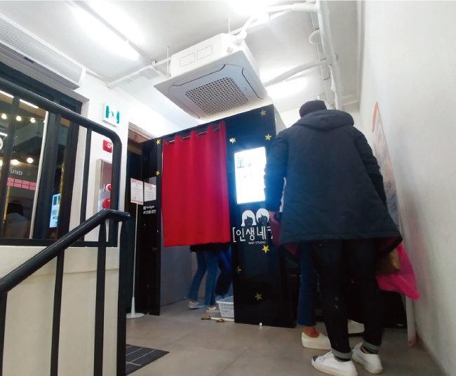 서울 홍대 앞 인근의 '인생네컷' 즉석사진 자판기 앞에 줄 서 있는 사람들. [인생네컷 페이스북]