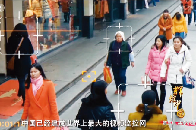 중국 정부가 세계 최대 영상 감시시스템을 구축했다고 홍보한 영상. [CCTV]