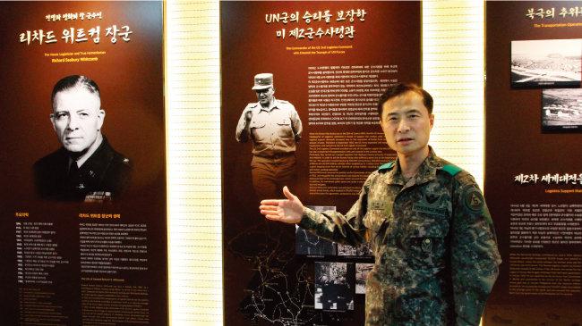 [사진 제공·제5군수지원사령부]