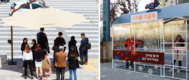2015년 서울 서초구가 처음 선보인 '서리풀 원두막'(왼쪽)은 현재 각 지자체에서 벤치마킹할 만큼 인기를 얻고 있다. 겨울에는 '서리풀 이글루'가 등장한다. [동아DB]
