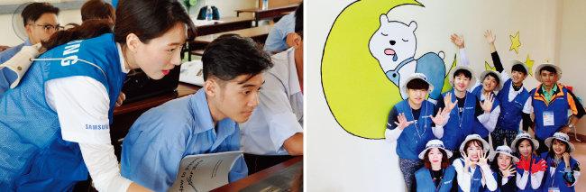 2016년 11월 베트남 호찌민으로 봉사활동을 떠난 삼성전자 임직원 해외봉사단이 현지 청년들을 대상으로 정보기술(IT) 교육을 실시하고 있다(왼쪽). 같은 기간 베트남 하노이 인근 타이응웬성 복지센터의 환경 개선을 위해 벽화 작업을하고 기념사진을 찍은 삼성전자 임직원 해외봉사단. [사진 제공·삼성전자]