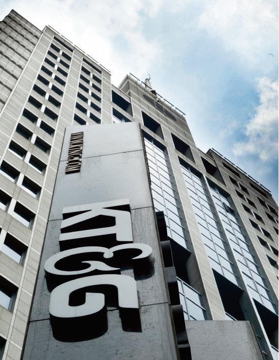 '주인 없는 기업'인 KT&G가 사장 임기 만료를 앞두고 다시금 정권의 '수장 흔들기' 논란에 휩싸였다. [뉴시스]
