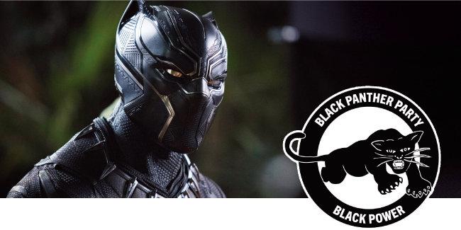 영화 '블랙 팬서'의 한 장면(왼쪽)과 블랙팬서당의 로고. [사진 제공·월트디즈니컴퍼니코리아]