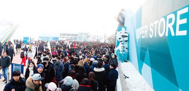강릉올림픽파크 슈퍼스토어에  반다비, 수호랑 캐릭터 상품을 사려고 모여든 사람들. [뉴시스]