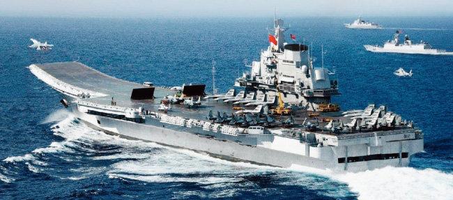 중국 랴오닝호 항모전단이 훈련하고 있는 모습. [중국 해군 웹사이트]