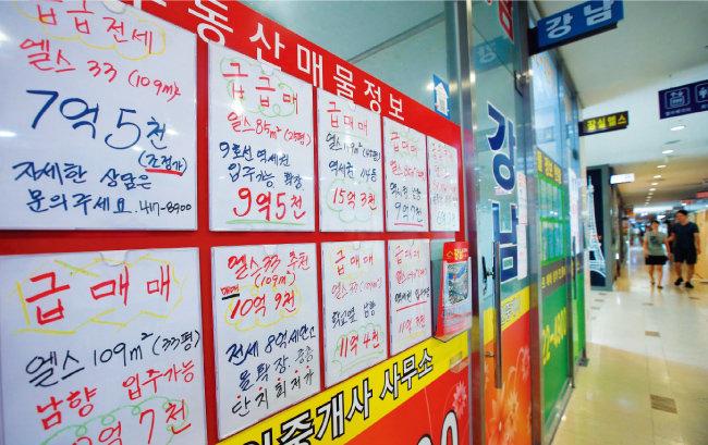 3월 6일 오후 서울 송파구에 위치한 부동산공인중개소 밀집 상가에 급매물 정보가 적힌 알림판이 붙어 있다. [동아DB]