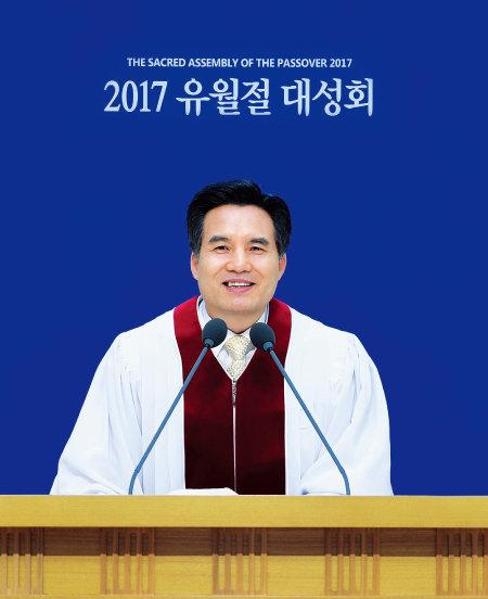 하나님의 교회 총회장 김주철 목사.