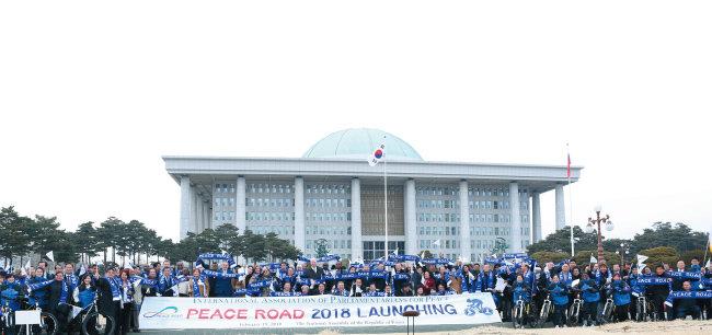 2월 19일 국회 잔디광장에서 열린 '피스로드 2018 세계 출발식'에는 각국 국회의원들이 참석해 세계평화를 기원했다. [사진 제공 · UPF]