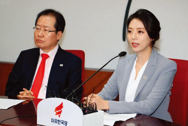 자유한국당 서울 송파을 당협위원장에 임명된 배현진 전 MBC 아나운서.